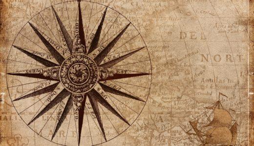 操船と運用の実際:航行と停泊