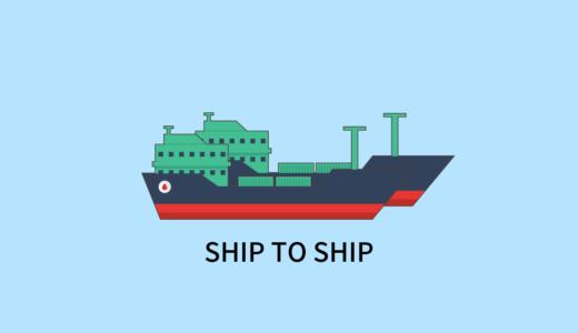 鯨フェンダーを間に挟んで寄り添う2隻の巨大船