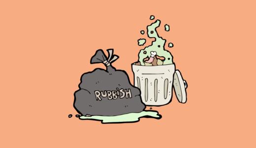 ゴミ焼却で排出される有害物質、クリンカーとダイオキシン