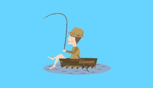 オイルショックで、釣り大好きな船員は大喜び!?