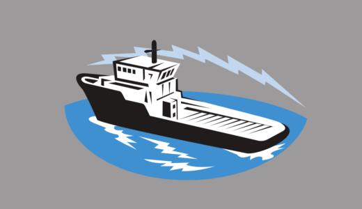 手記 : タンカー漂流 知られざる危機