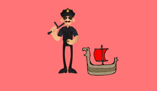 外国船に対し自国船より明かに厳しい検査がPSCです