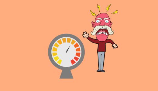 予期せぬ熱水を浴びて大火傷しないよう、「残圧ゼロ確認よし!」