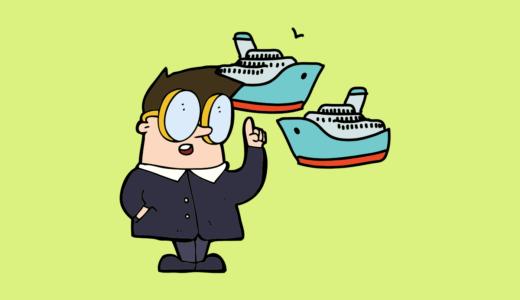 どうしても他船を入れたくない領域