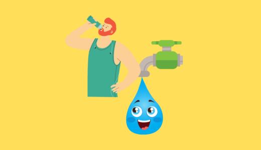 飲料水や雑用水が不足したときの手っ取り早い節水方法
